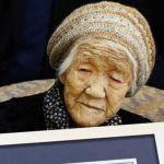 116–летнюю японку официально признали самым пожилым человеком на планете