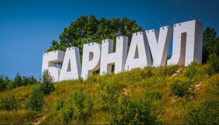 Барнаул признан самым недорогим городом для путешествий весной-2019