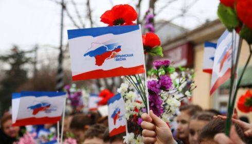 В Барнауле отпразднуют Крымскую весну