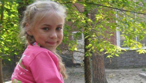 Где Ксюша Бокова? Пять лет с дня загадочного исчезновения школьницы Новоалтайска