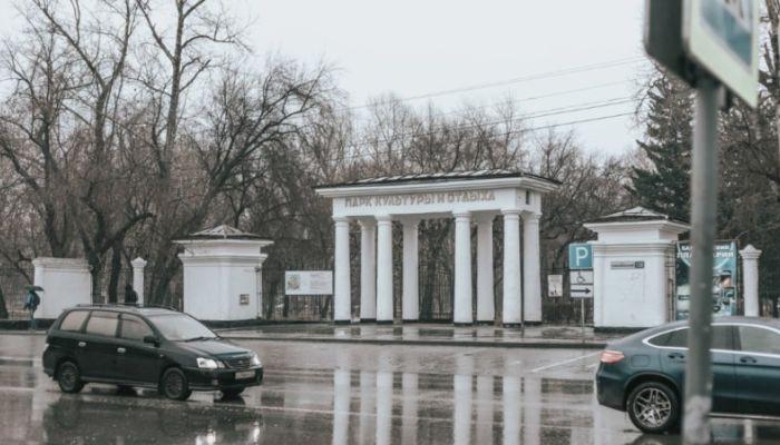 Барнаульский парк Изумрудный решили переименовать