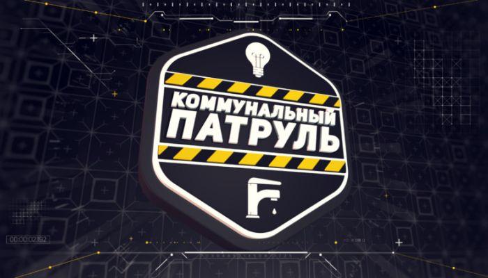 Коммунальный патруль: к чему привела мусорная реформа в Барнауле