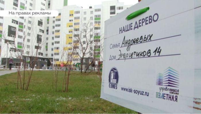 50 деревьев высадили жильцы комплекса Времена года в Барнауле