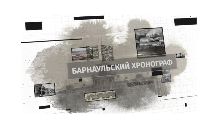 Барнаульский хронограф: Чихачёв, городской пляж и сохранение архитектуры