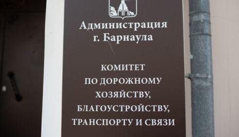Более 26 млн рублей бюджета Барнаула потратят на ремонт части аллеи в центре
