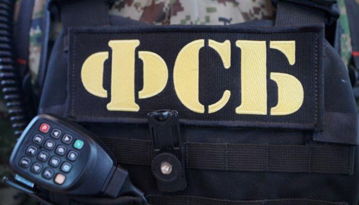 Около 12 млрд рублей изъяли у бывших начальников ФСБ