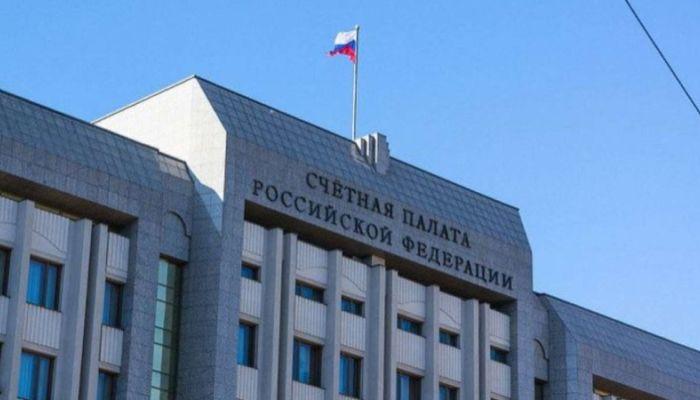 Счетная палата РФ сочла низким уровень реализации нацпроектов