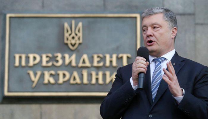 Против Порошенко возбудили новое уголовное дело