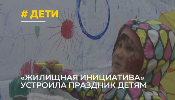 Праздники для детей прошли сразу в нескольких кварталах Барнаула