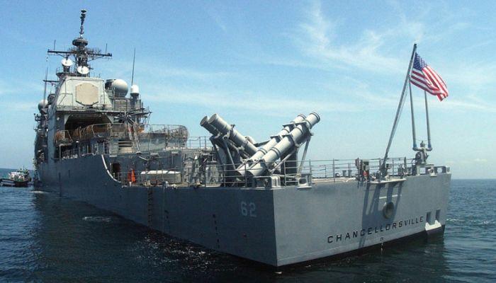 США обвинили российский корабль в опасном маневре в Тихом океане