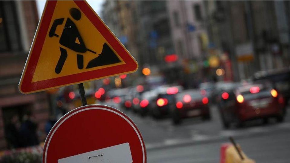 Ремонт дороги. Знак