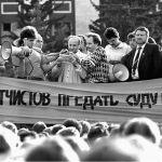 Августовский путч: как в Барнауле отреагировали на события 1991 года