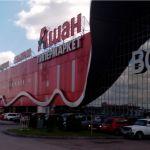 Представители Ашана опровергли слухи об уходе из Барнаула