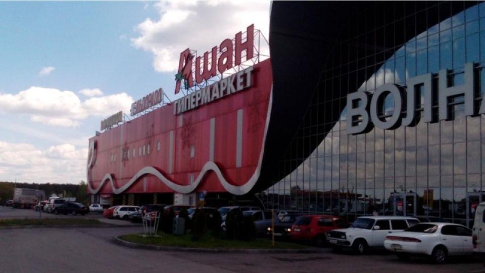"Представители ""Ашана"" опровергли слухи об уходе из Барнаула"