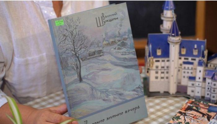 Далекие зимние вечера: Шукшин в рассказах для детей