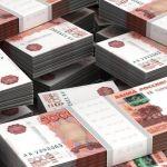 Сколько в Алтайском крае миллионеров и миллиардеров?