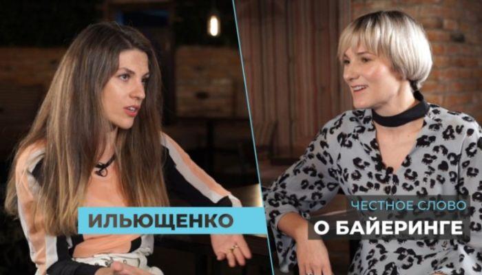 Наталия Ильющенко о барнаульской моде, ценах на бренды и онлайн-магазинах