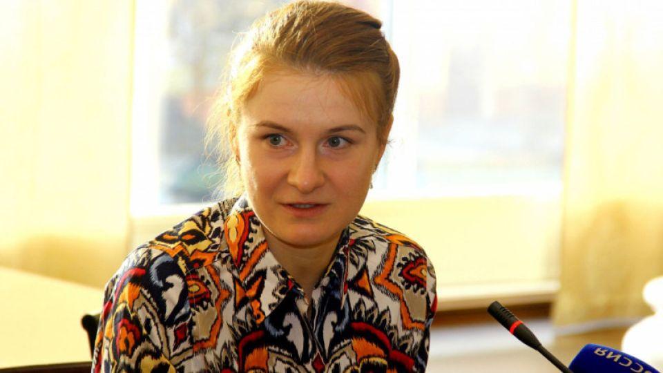 Бутина прочтет лекции о кибербезопасности в АлтГУ
