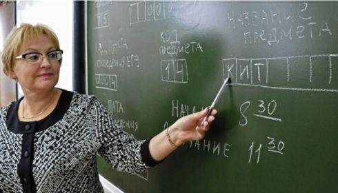 Сколько зарабатывают алтайские учителя после повышения зарплаты