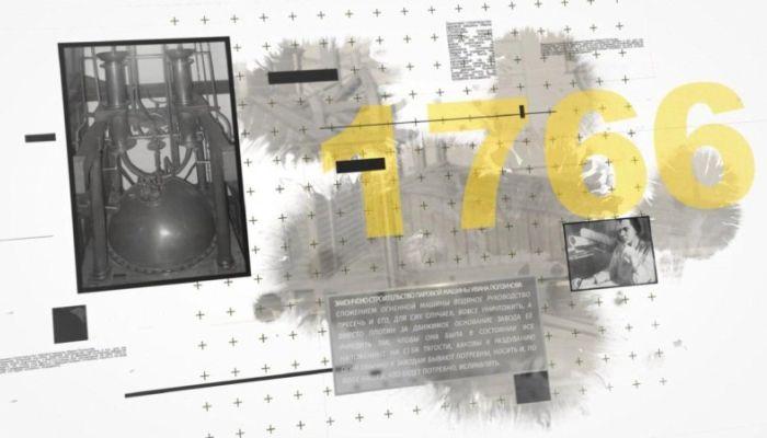 Барнаульский хронограф: Матрёна Андрейченко и Станкостроительный завод