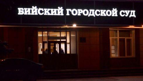 Депутата АКЗС Ирину Теплову суд признал виновной в растрате средств ФНПЦ Алтай
