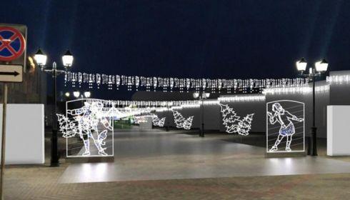Как украсят улицу Мало-Тобольскую в Барнауле к Новому году