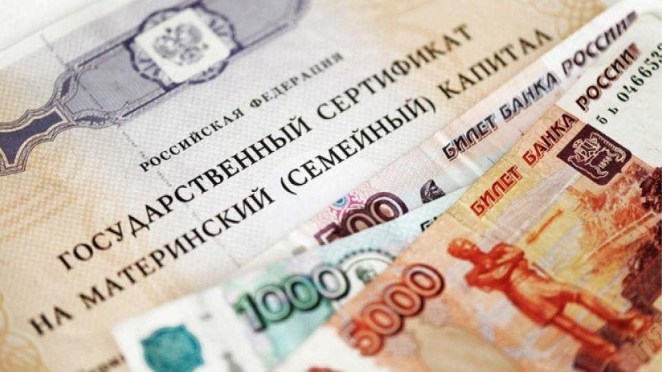 В Алтайском крае 70% владельцев маткапитала уже потратили его