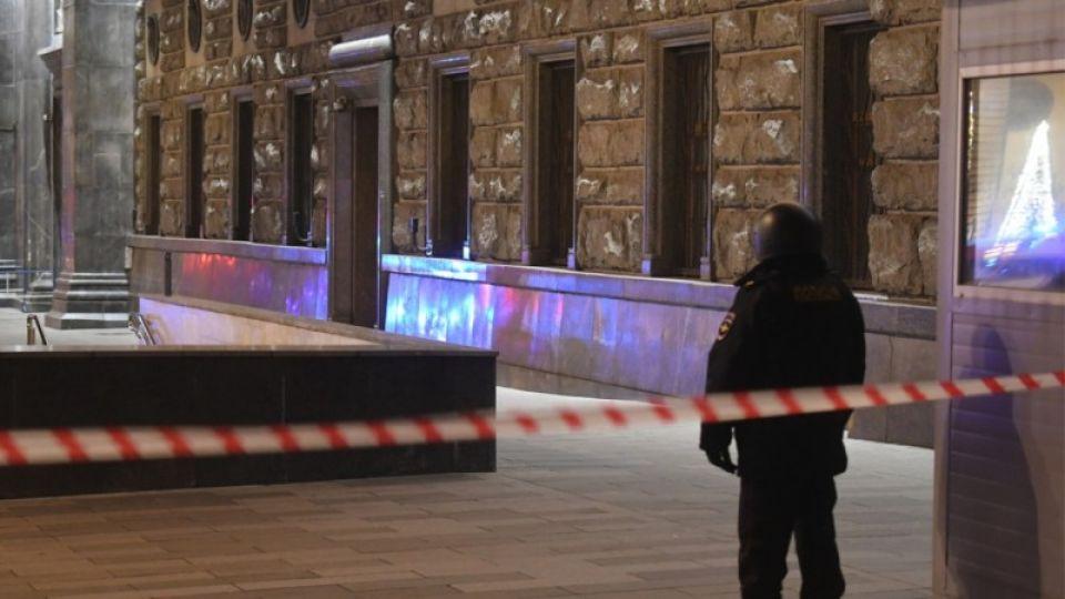 Что известно о стрельбе на Лубянке в Москве и кто напал на сотрудников ФСБ