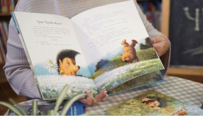 Беричитай: яркие иллюстрации к книгам Сергея Козлова