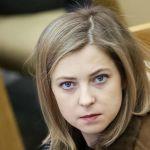 Наталья Поклонская раскритиковала российское ТВ за новогодние шоу