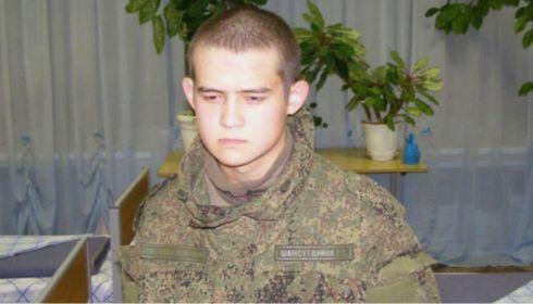 Срочник Шамсутдинов в письме объяснил мотивы расстрела сослуживцев
