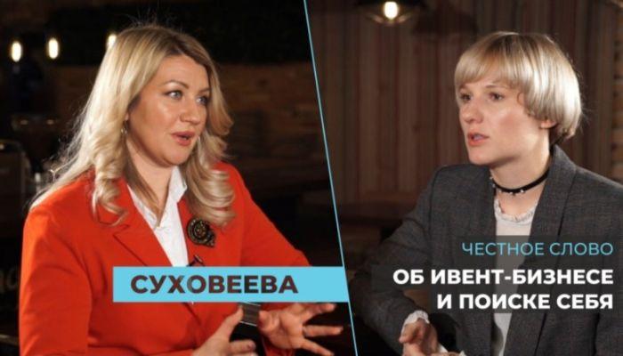Барнаульская певица о конкуренции, нарциссизме и работе ростовой куклой