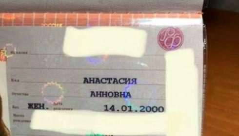 Жительница Барнаула поменяла отчество и стала Анновной