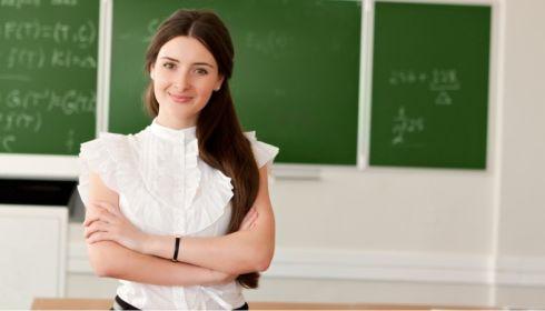 Когда учителя в Алтайском крае будут получать по 5 тысяч за классное руководство