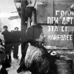 Как это было: вспоминаем блокаду Ленинграда, его защитников и жителей