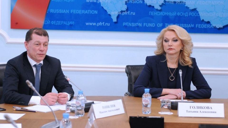 Бывший куратор Алтайского края будет сокращать штат ПФР