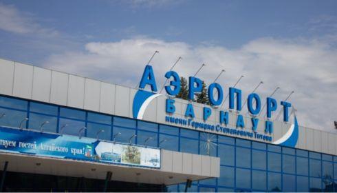 Стало известно, сколько пассажиров обслужил барнаульский аэропорт в 2019 году
