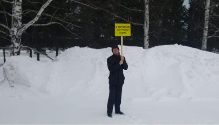 Одиночный пикет проходит у АлтГУ в день отчета ректора