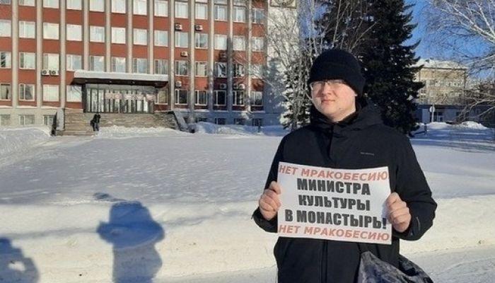 Нет мракобесию: бийский атеист просит отправить министра культуры в монастырь
