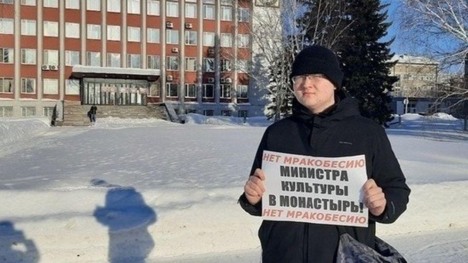 """""""Нет мракобесию"""": бийский атеист просит отправить министра культуры в монастырь"""