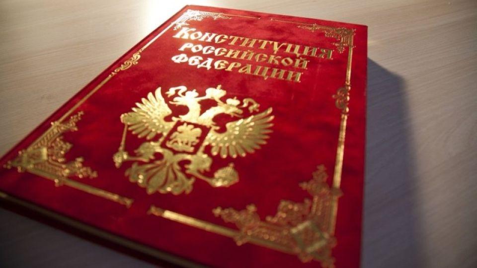 Россияне поддерживают предложенные Путиным поправки в Конституцию