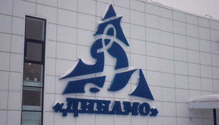 Из-за падения ребенка с трибуны директор спорткомплекса Динамо пойдет под суд
