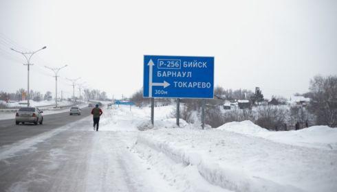 Родственники пропавших на Алтае подростков обратились в полицию на пятые сутки