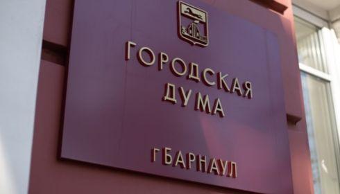 Претенденты на пост мэра Барнаула снимают свои кандидатуры (обновляется)
