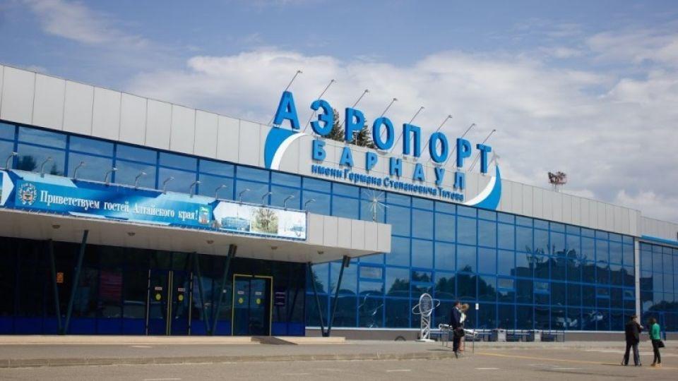 В одной лодке: власти и бизнес договорились о реконструкции аэропорта в Барнауле