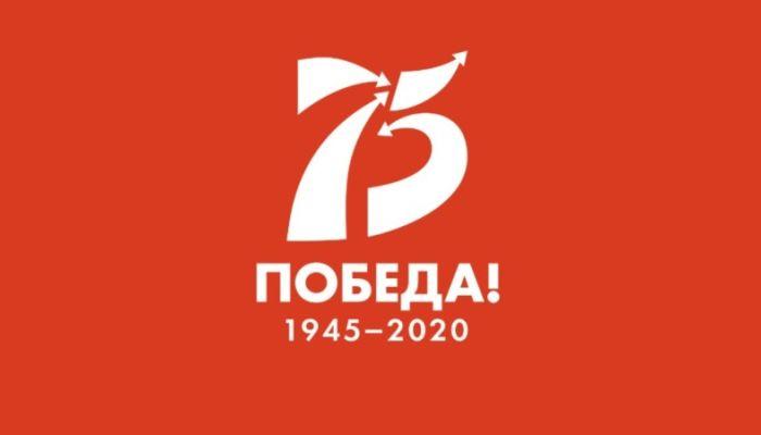 Фонд Александра Прокопьева проводит конкурс Мы победили – жизнь продолжается
