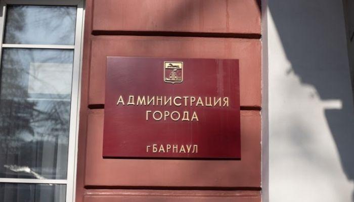 Мэрия Барнаула подтвердила обыски в своей компании Барнаулкапстрой