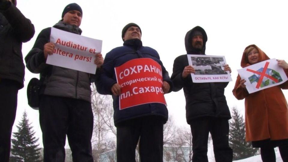 Всего 20 человек: как прошел митинг против строительства корпуса АлтГУ