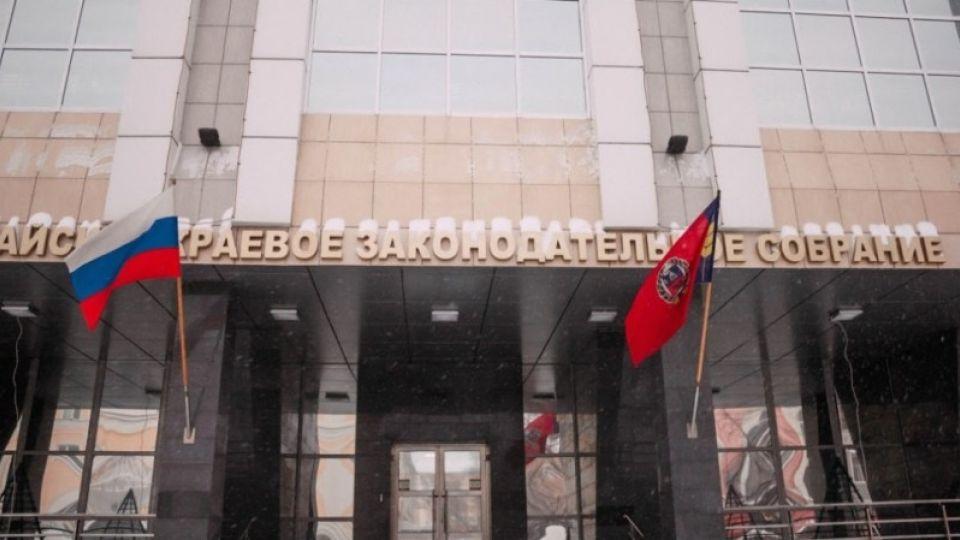 Двух депутатов краевого парламента лишили мандатов из-за уголовных дел