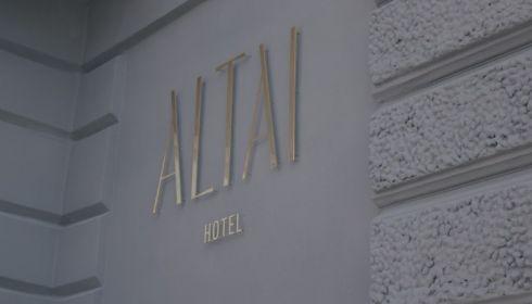 Где на Алтае самые звездные гостиницы и почему не все прошли сертификацию